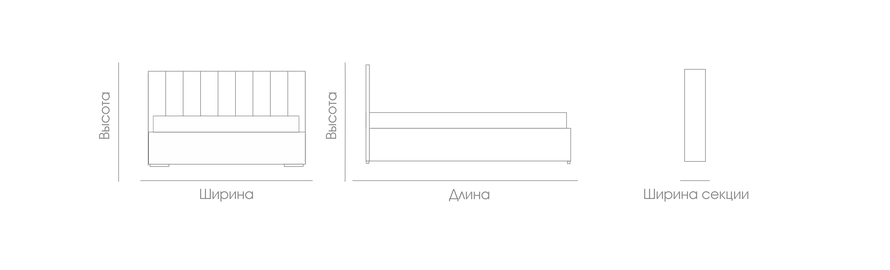 Размеры кровати Precotto, Мягкая мебель, Catarina Ricci, Катарина Риччи