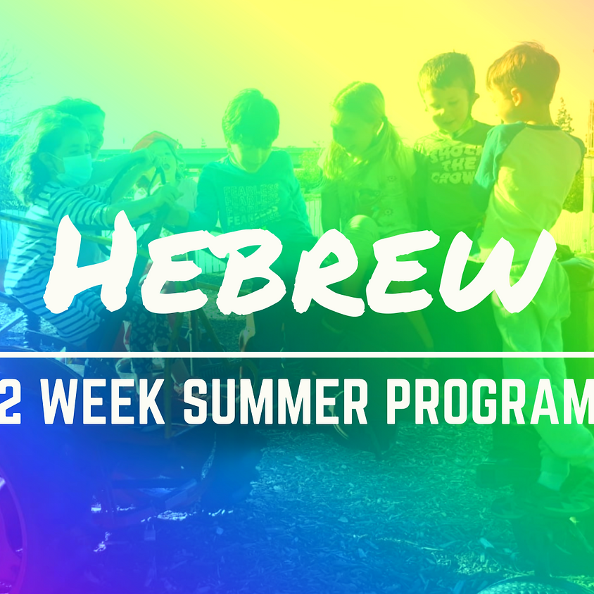 Hebrew Summer Program