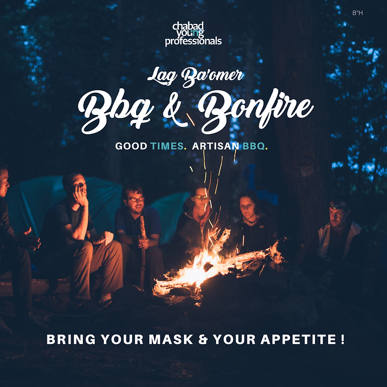 Lag Baomer | Young Adults