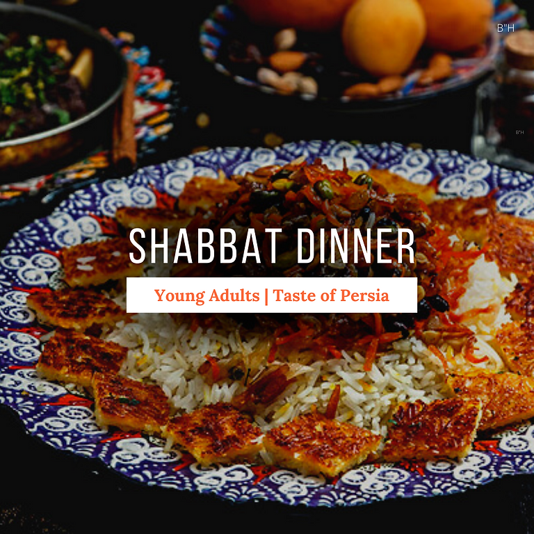 Young Adult Shabbat Dinner | Taste of Persia