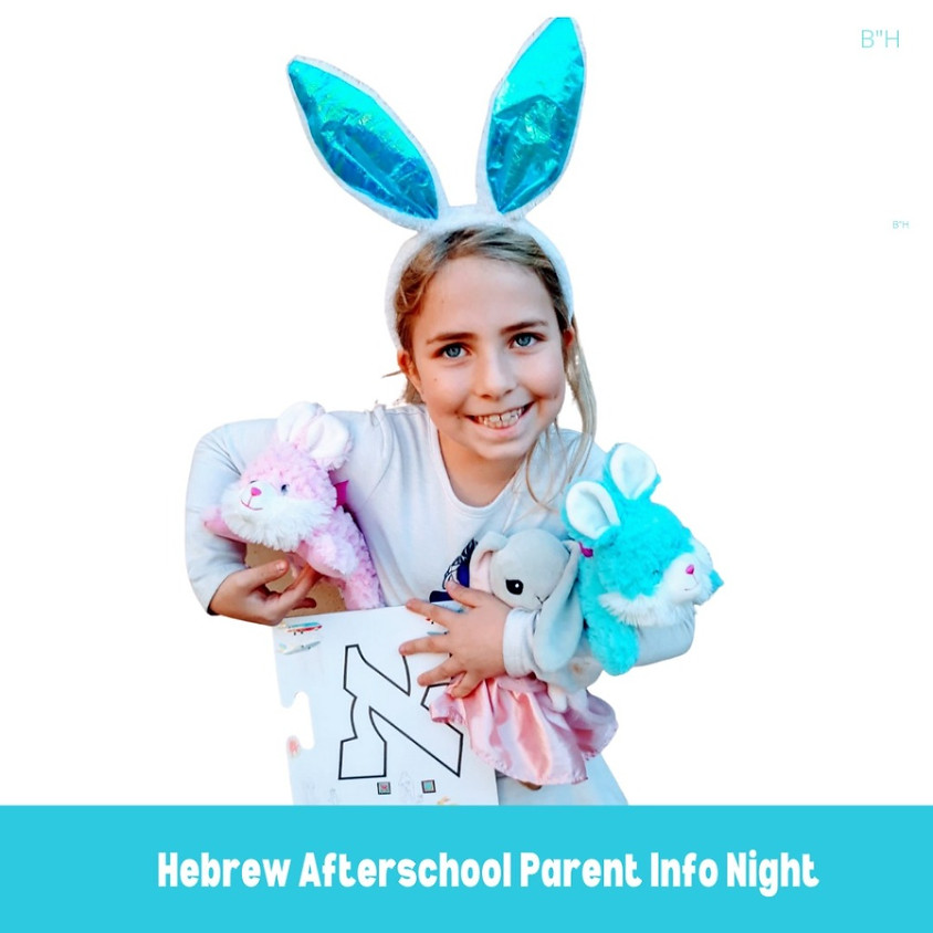 Hebrew Afterschool Parent Info Night