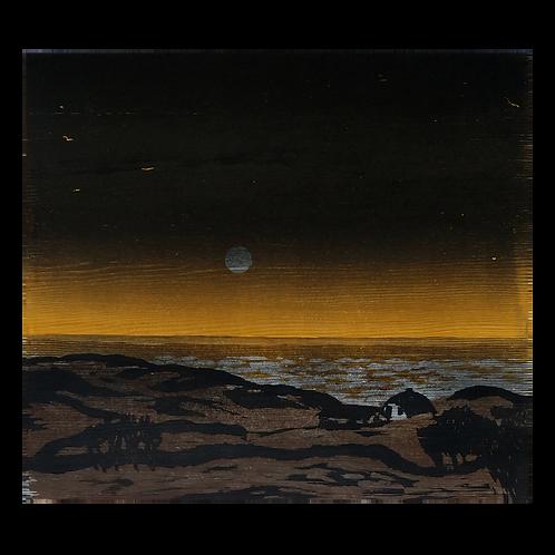 Landskap - Knut Frøysaa
