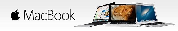 banner-macbook.png