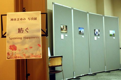 紡ぐ展 神本まゆみ  Spininng happiness Exhibition Mayumi Kamimoto
