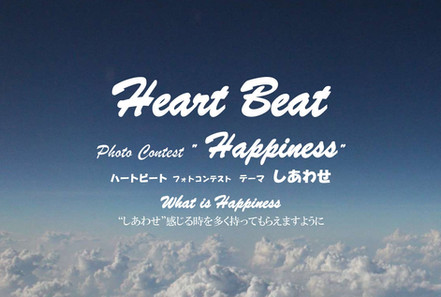 Heart Beat Happiness