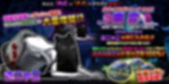 event_ghost_big.jpg