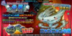 event_typhoon_big.jpg
