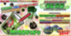 event_tapioca_big.jpg