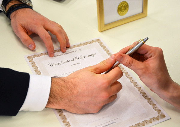 Certificate of Patronage Terry Dimoulias