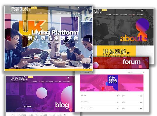 hkers web design.jpg