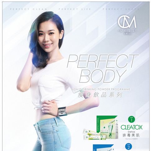 CM Less 3powder poster HK-01.jpg