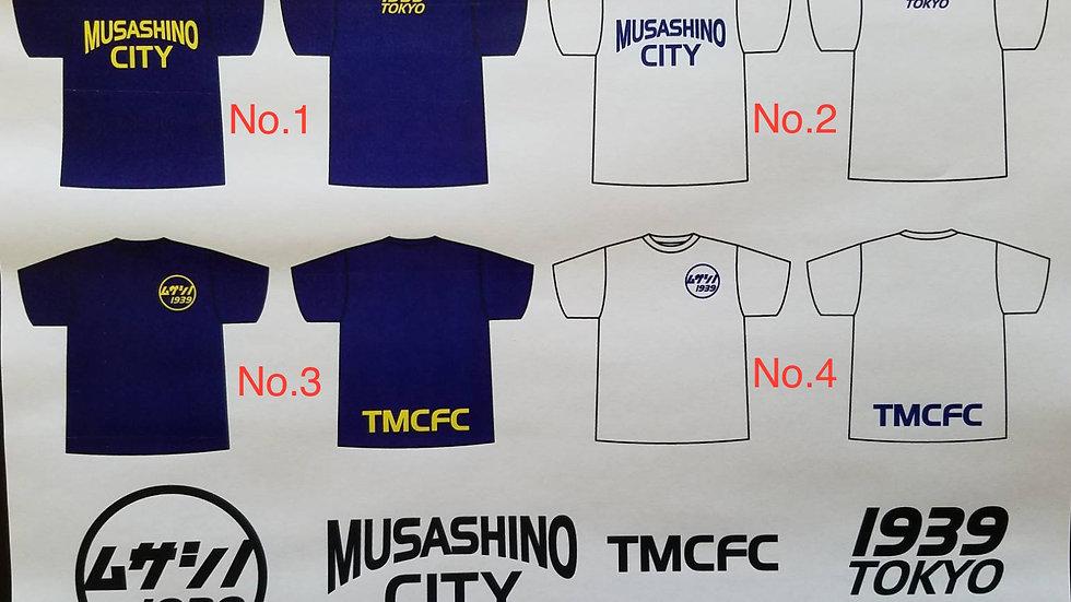 東京武蔵野シティFC U-15全国大会出場応援Tシャツ