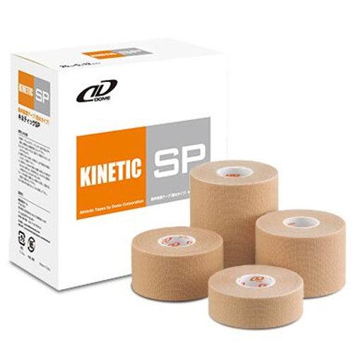 ドーム キネティックSP  50mm  1本