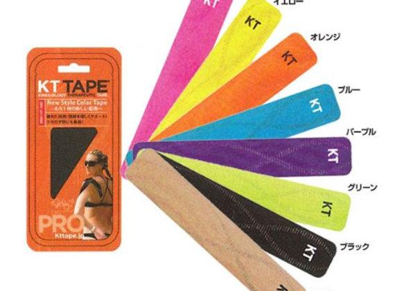 KTテープ パウチタイプ(5枚入り) 全10色