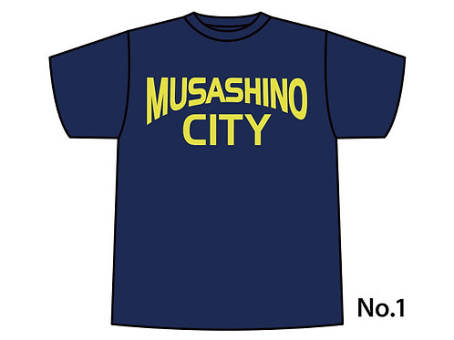 育成応援プロジェクト 応援金 8000円プラン(東京武蔵野シティFC育成応援特製Tシャツプレゼント)