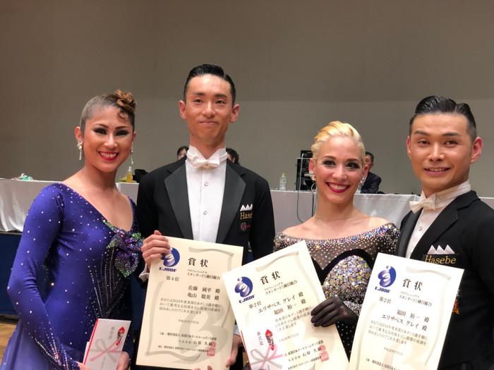 東部日本ダンス選手権