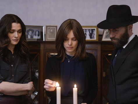 """""""Disobedience"""" Portrays Another Hyper-dramatic Story of Forbidden Love"""