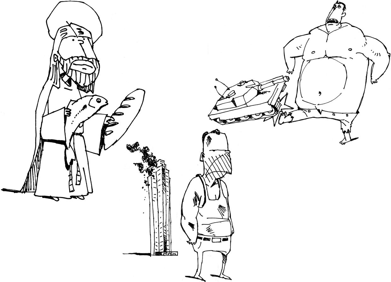 Harald Oehlerking Buch Illustration Heilige Scheiße