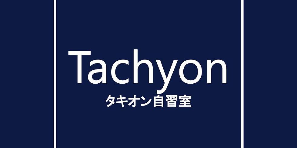 (2021.2.12) 曙橋店 OPEN!