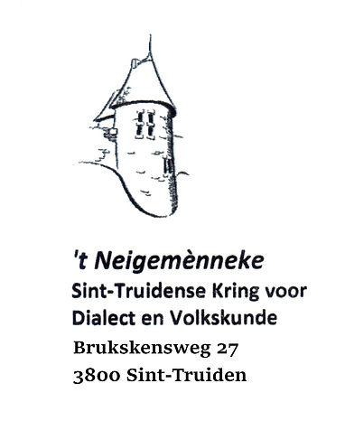 20200205 logo met adres brukskensweg.jpg