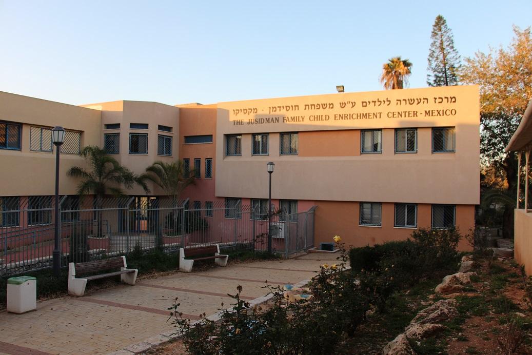 מרכז העשרה לילדים, 2003