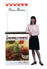 Bonus promotional display counter