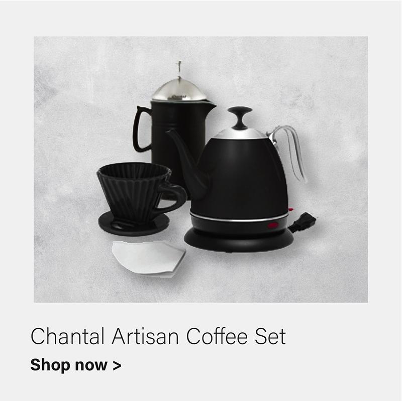 Artisan Coffee Set - Matte Black