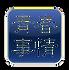 jijou_logo.png