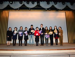 [보도]과학 미래 이끌 여성 과학자에 김은숙 등 8명