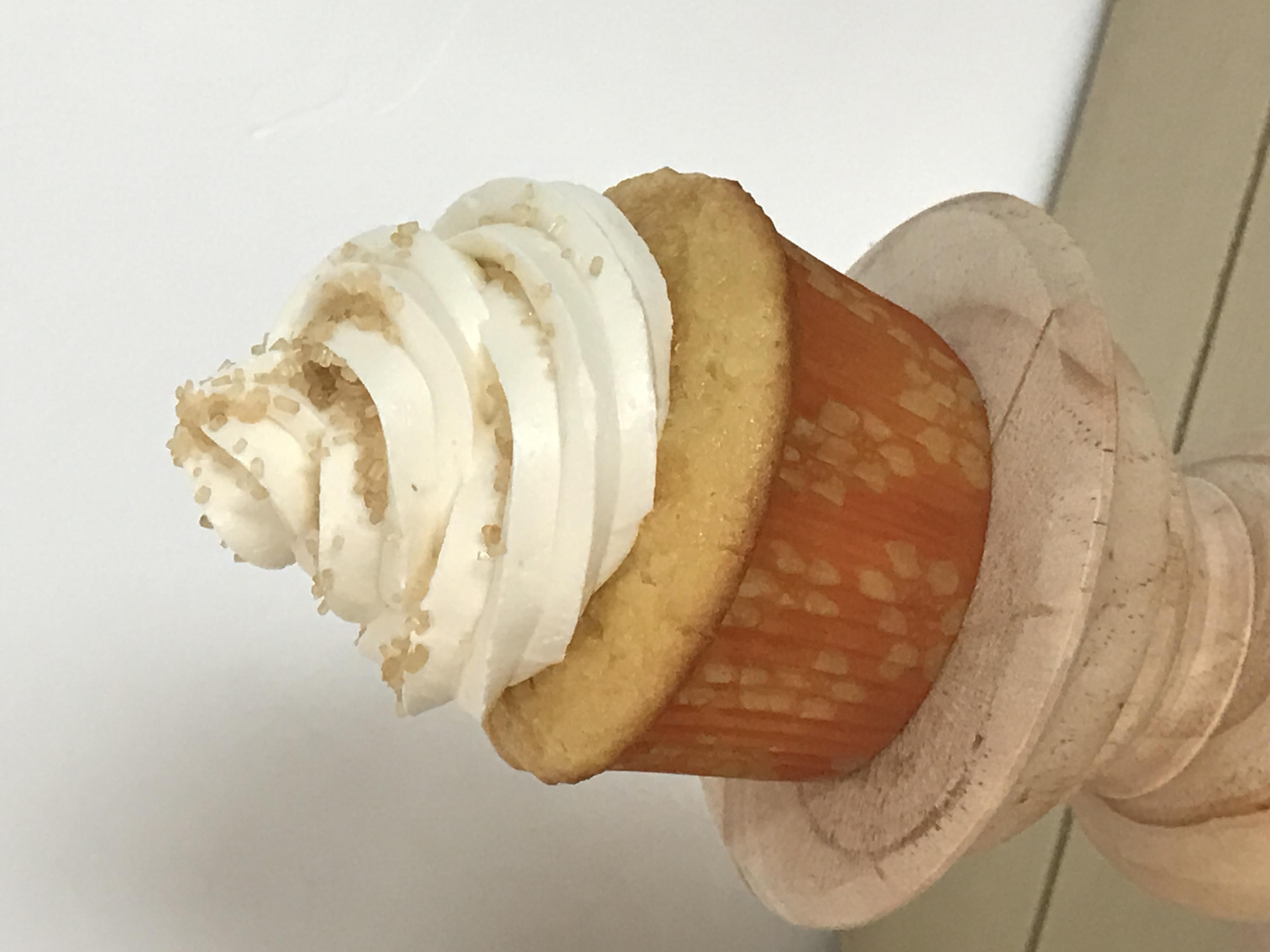 Creme' Brulee Cupcake
