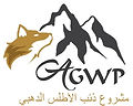 Atlas Golden Wolf Project Liz AD Campbell WildCRU Morocco