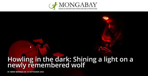 HowlingMongabay.jpg