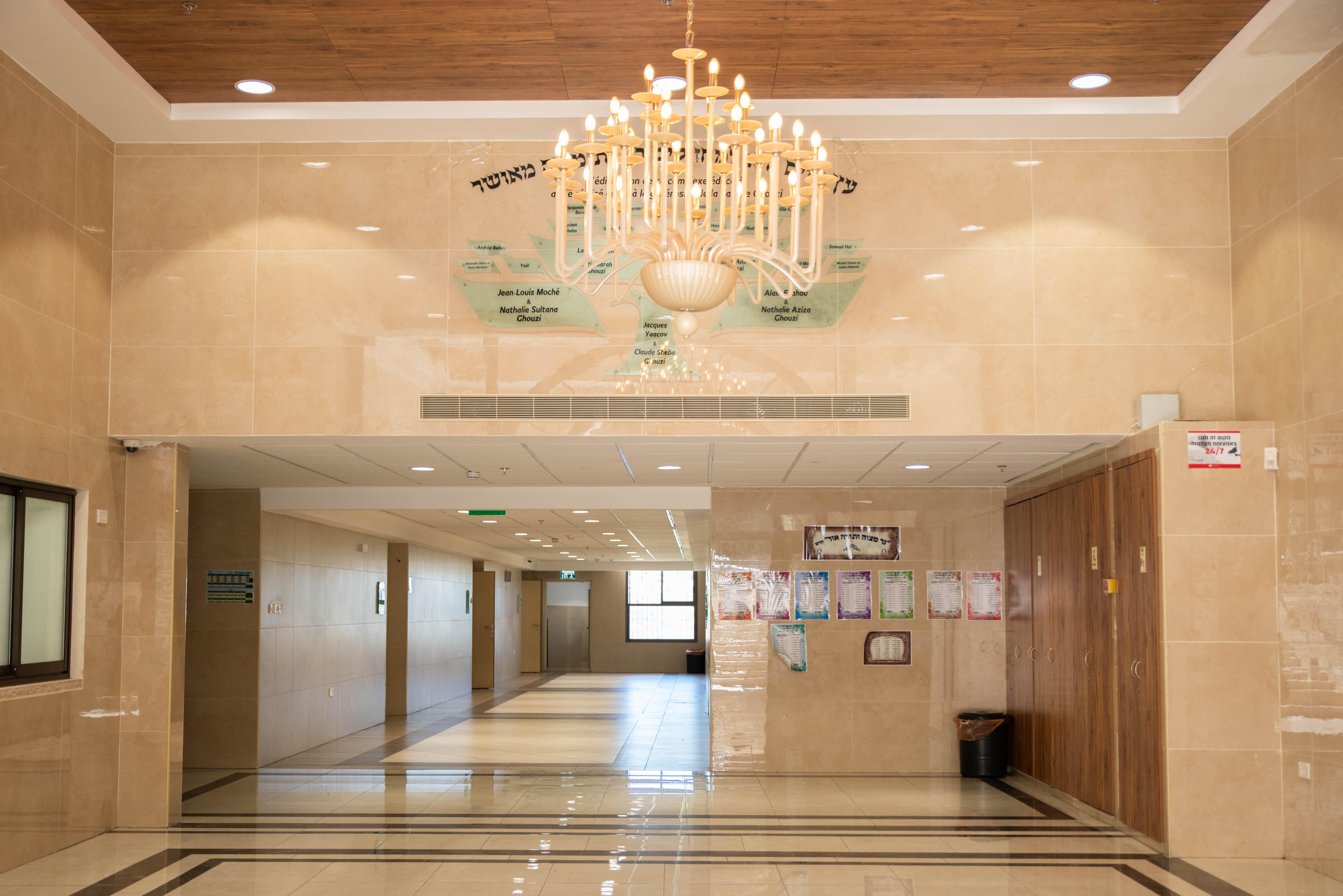 אור חדש בניין 04-008
