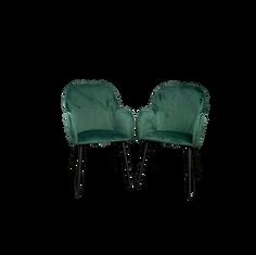 Calvin Chairs