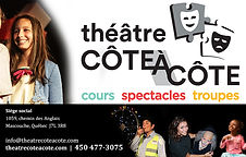 Theatre_CAC_Reflet_économique_2019.jpg