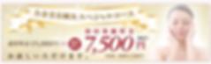 コメント 2020-05-07 145356.png