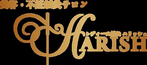 HARISH美容针灸3.png