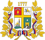 Coat_of_Arms_of_Stavropol_(1994).png