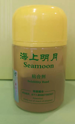 Booster Seamoon BLANC  100 ml