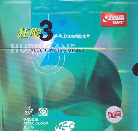 H3 Neo National Blue Sponge