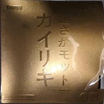 Kokutaku Tokyo Gold