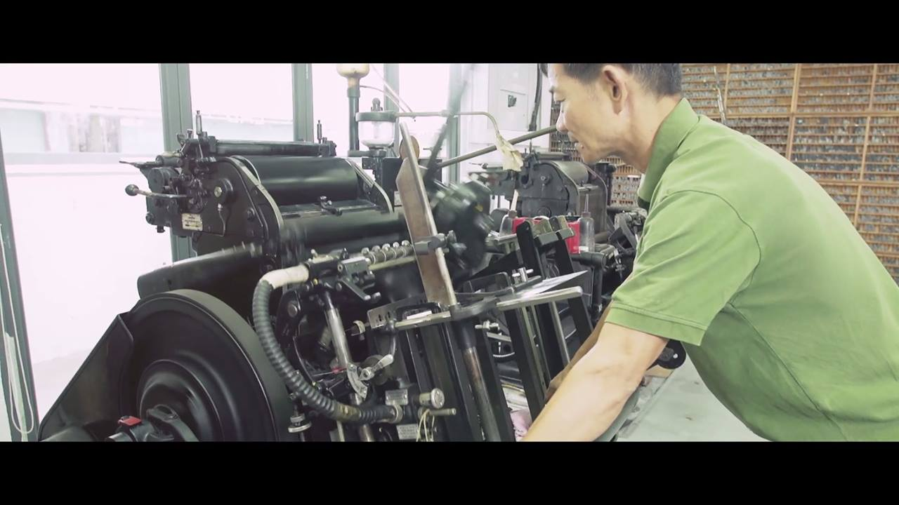 香港圖像藝術節2016-師傅話 活字說 - 《大志印刷公司》唐漢志師傅