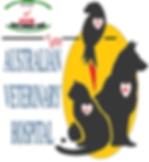 australian_vet_hospital_logo.png