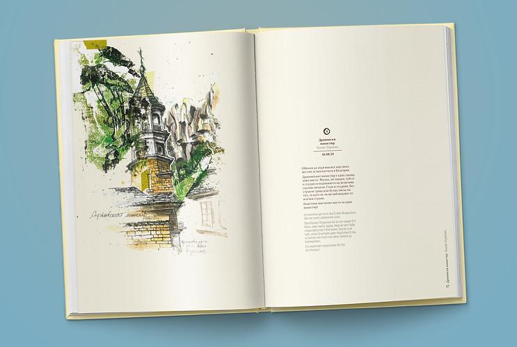 kloster-drjanowski-illustriert-bulgarien