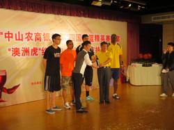 Team Captains with Sponsor Aust Tiger 2