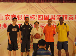 Team Captains with Governor of Zhonshan