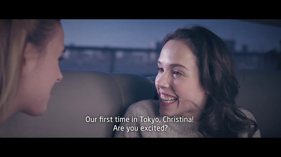 NEC Global Tokyo 2025