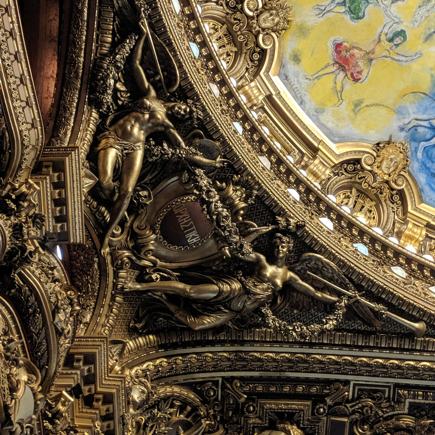 Carved Ceiling Detail in the Auditorium at the Palais Garnier Paris Opera House