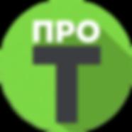 Диспетчерское программное обеспечение ТАКТ ПРО
