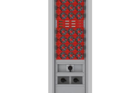 ИБП AGIL 160 kVA